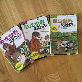 3 Chinese Survival Science Comics