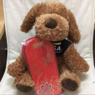 CLSA Stuffed Dog & 2x CNY Red Packets 2018