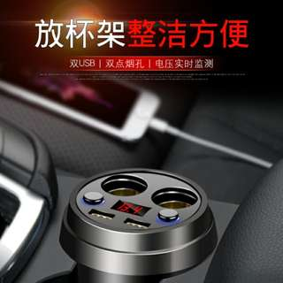 Car 2 way socket charger fast charge 2 x usb, 2 x socket with voltmeter stylish fit into cup holder