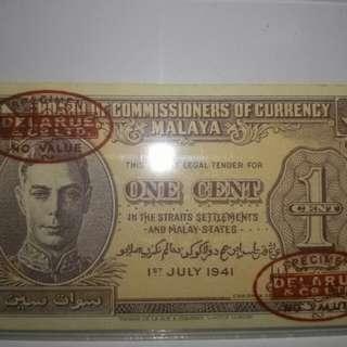 Malaya 1 cent 1941 specimen