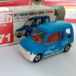 Tomica tomy車 no 71 號 1:56 Mitsubishi Toppo Minica 日本製