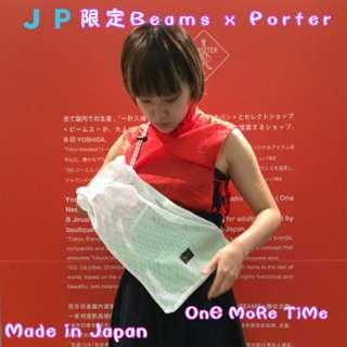 Beams x Porter