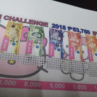 Print for IPON CHALLENGE label