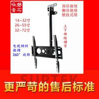 電視吊架可伸縮旋轉萬能通用電視機吊頂吊裝支架吸頂壁掛懸吊掛架