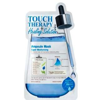 Touch Therapy Face Masks
