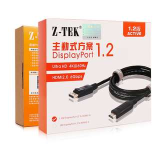 Display port 1.2 轉HDMI 2.0 4K 60hz