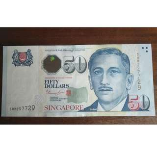 Uncirculated Fancy Bookend Number Collector Currency Singapore $50 Yusof Ishak