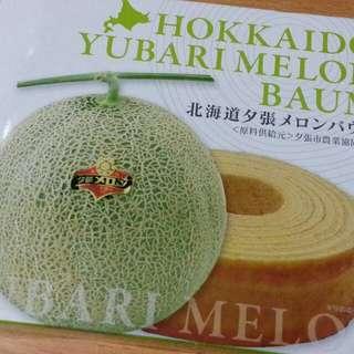 日本手信 北海道蜜瓜年輪蛋糕