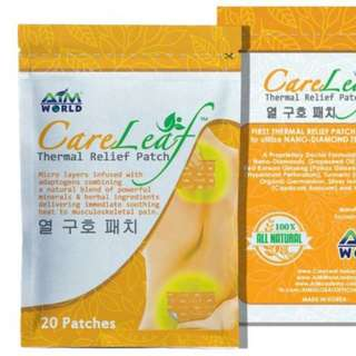 BEST SELLER CARE LEAF THERMAL RELIEF PATCH