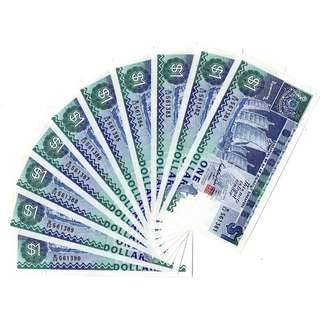Singapore Ship Series $1 banknotes 561381 - 561390