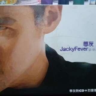 Jacky Fever 學友。熱 +烈愛傷痕4碟收藏版
