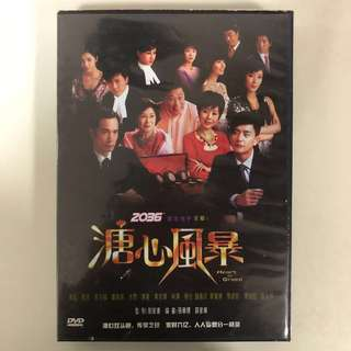 TVB Cantonese Drama - Heart of Greed DVD (10 discs)