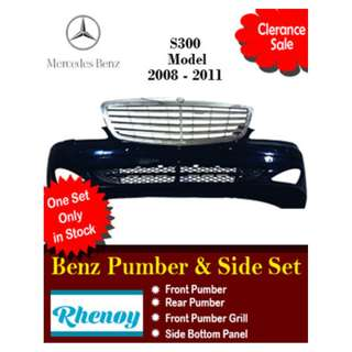 Benz Bumper / Bottom Side Panel Set | S-300 | Model 2005 - 10