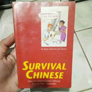 Survival Chinese - Communicate instantly