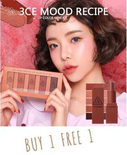 BUY 1 FREE 1 + FREE DELIVERY!! 3CE MOOD RECIPE MATTE COLOUR LIPSTICK TRAIL KIT