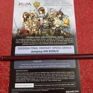 Final Fantasy Dissidia Opera Omnia Exclusive Code FF Android Google Play