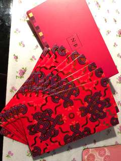 2018 red packet