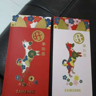 Red packets Samsung