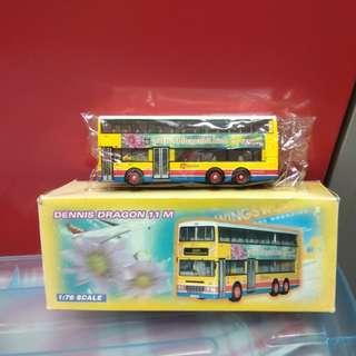 城巴 中巴 模型巴士菊花牌油漆