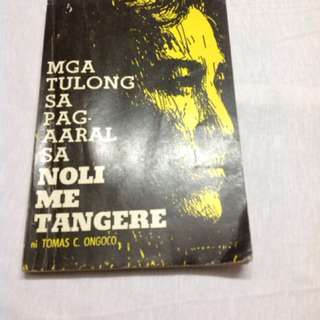 Mga Tulong sa Pag-aaral da NOLI ME TANGERE