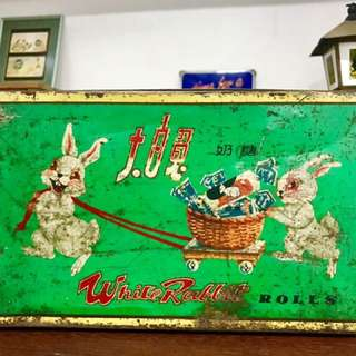 Vintage Cultural Revolution Sweets Tin