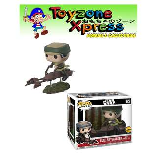 Star Wars Leia on Speeder Bike Deluxe Pop! Vinyl Bobble Head (#228) CHASE