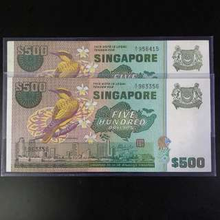 A1 $500 Singapore bird series notes (EF++)