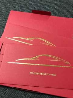 Red packet Porsche 2018