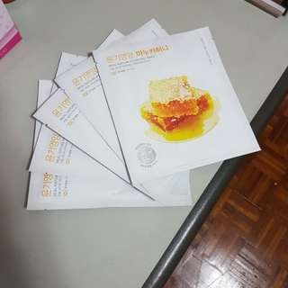 [Honey] Nature Republic Hydrogel Mask
