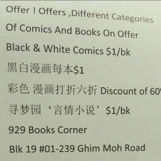 Comics & Books Moving Out Clearance Sale (last call)!!