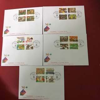 Taiwan FDC as in picture —5 pieces set