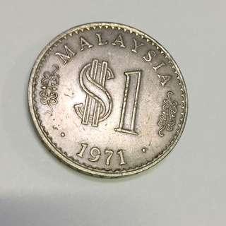 Malaysia $1 coin @ 1971