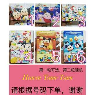 0812/10=5*S Heaven 限量珍藏版 Tsum Tsum系列 12800mah.