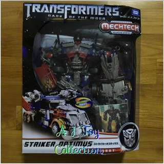 [ In Stock ] Transformers DA28 Striker Optimus Prime KO