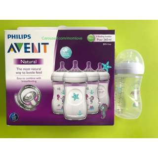 🌈(Ready Stock) 💯Brand New Philips Avent BPA Free Baby Natural Polypropylene Bottle in Seahorse Design, 9 Ounce, 260ml, 1m+, Clear (Limited Edition)