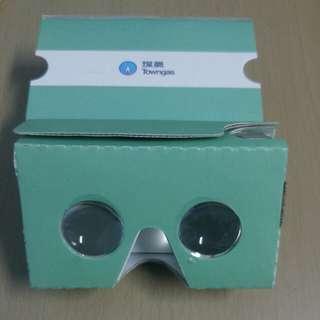 全新煤氣公司 VR Cardboard