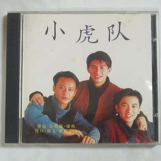 Hong Kong Little Tigers Band 小虎队 Chinese CD ACD 17-51