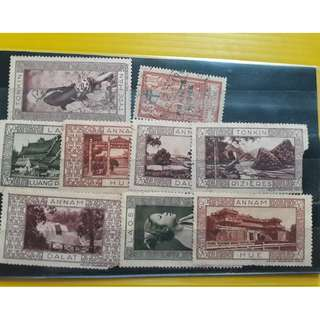 LAOS - VINTAGE RARE  STAMPS - 9 PIECES LOT