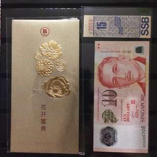 CNY 555 SGP Collectibles