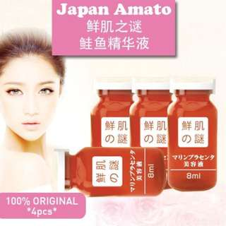 JAPAN AMATO (鲜肌の谜) 8ml Highly concentrated Hokkaido Salmon Ovarian Membrane Ingredient 100% Authentic  (4pcs/box) - Serum