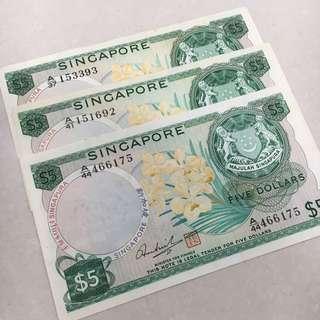 Singapore Orchid Series $5 (3pcs)