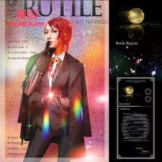 Houseki No Kuni Rutile Fashion Cosplay [PO]