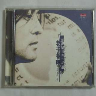 Jeremy Chang Hung Liang 張洪量 1995 PolyGram Recods Chinese CD Polydor 529 069-2