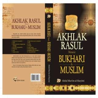 Alhlaq Rasulullah. Islam book.