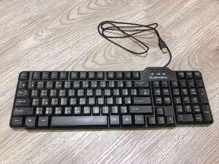 Elephant keyboard 鍵盤