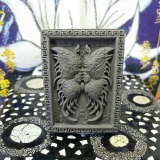 Kruba Krissana Dream Block Butterfly Amulet