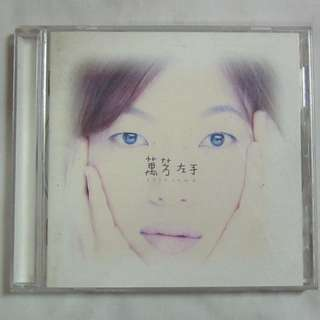 Wan Fang 万芳 1997 Rock Records Chinese CD RD-1407