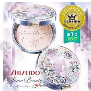 Shiseido night powder