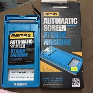 Remax automatic screen attach machine