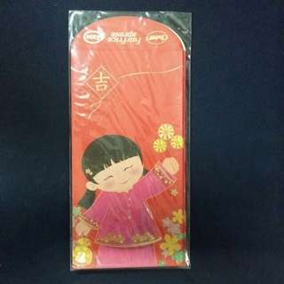 Red Packet by Essso (Qty 2/2)